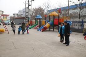 The playground outside of the orphanage.